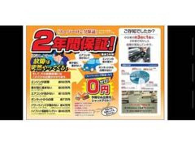 人気のワゴンRが、車検2ヶ年付き、ご成約特典も付いて総額34万円と、とてもお買い得になっています!