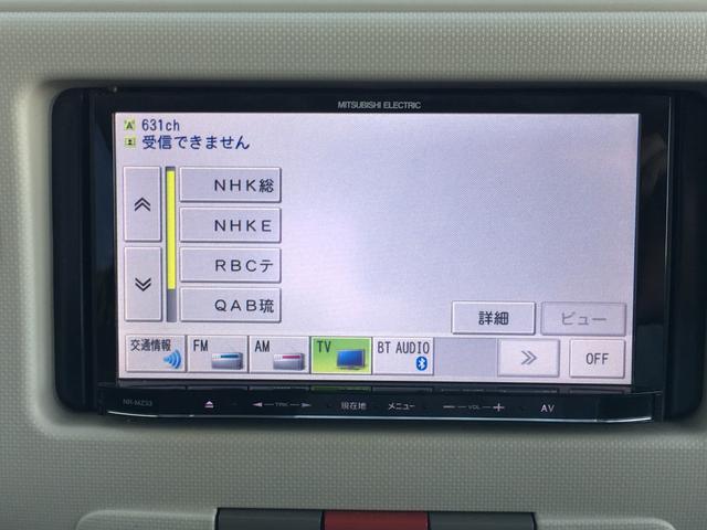ココアXスペシャルコーデ(19枚目)