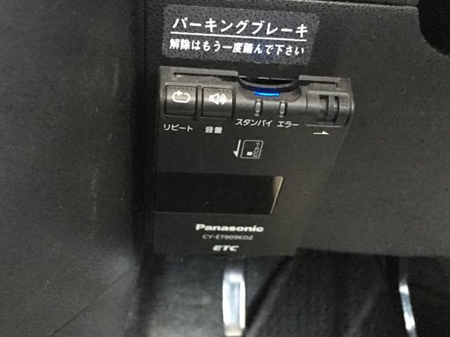 ココアXスペシャルコーデ(20枚目)