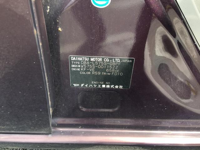 「ダイハツ」「ムーヴコンテ」「コンパクトカー」「沖縄県」の中古車15