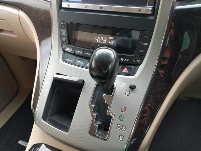 「トヨタ」「アルファード」「ミニバン・ワンボックス」「沖縄県」の中古車28