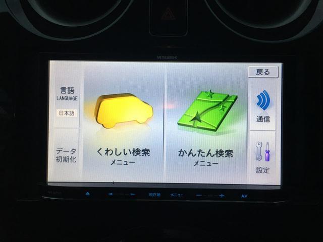 「日産」「ノート」「コンパクトカー」「沖縄県」の中古車35