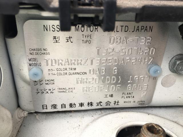 「日産」「エクストレイル」「SUV・クロカン」「沖縄県」の中古車11