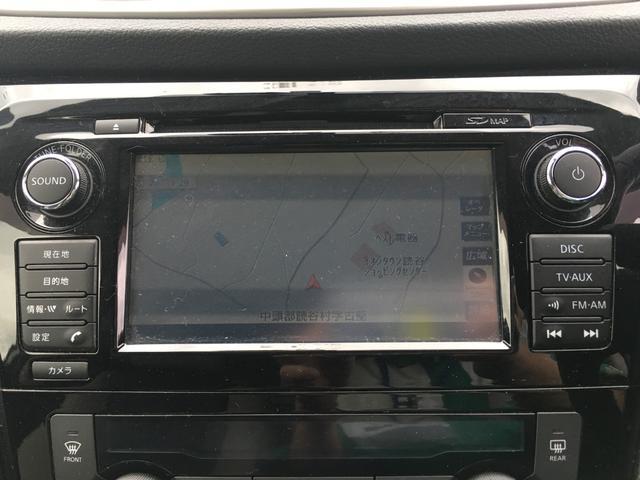 「日産」「エクストレイル」「SUV・クロカン」「沖縄県」の中古車23