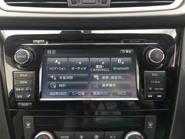 「日産」「エクストレイル」「SUV・クロカン」「沖縄県」の中古車24