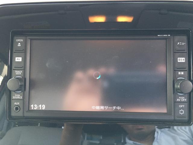 「日産」「セレナ」「ミニバン・ワンボックス」「沖縄県」の中古車21