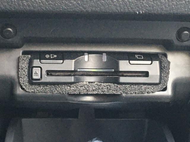 2.4Z クリアランスソナー バックカメラ プッシュスタート レーンアシスト エコモード ETC 電格ミラー 両側電動スライドドア ナビTV ダブルエアコン 三列シート ステアリングスイッチ(28枚目)