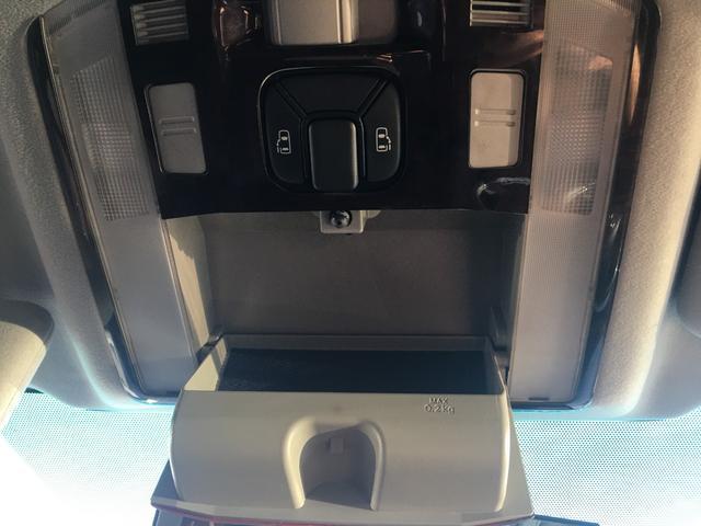 2.4Z クリアランスソナー バックカメラ プッシュスタート レーンアシスト エコモード ETC 電格ミラー 両側電動スライドドア ナビTV ダブルエアコン 三列シート ステアリングスイッチ(33枚目)