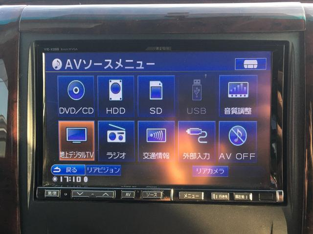 2.4Z クリアランスソナー バックカメラ プッシュスタート レーンアシスト エコモード ETC 電格ミラー 両側電動スライドドア ナビTV ダブルエアコン 三列シート ステアリングスイッチ(35枚目)