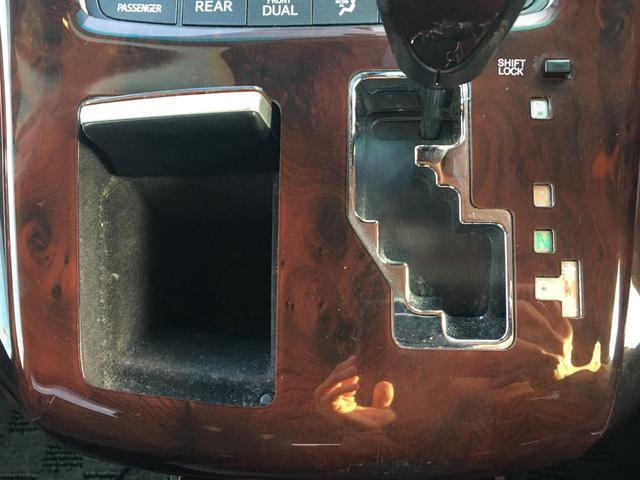 2.4Z クリアランスソナー バックカメラ プッシュスタート レーンアシスト エコモード ETC 電格ミラー 両側電動スライドドア ナビTV ダブルエアコン 三列シート ステアリングスイッチ(40枚目)