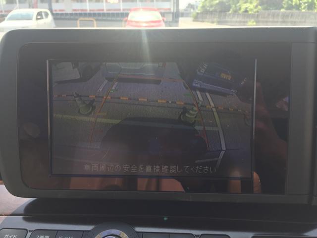 ライダー サンルーフ 電動カーテン 片側パワースライド バックカメラ ETC フリップダウンモニター(25枚目)