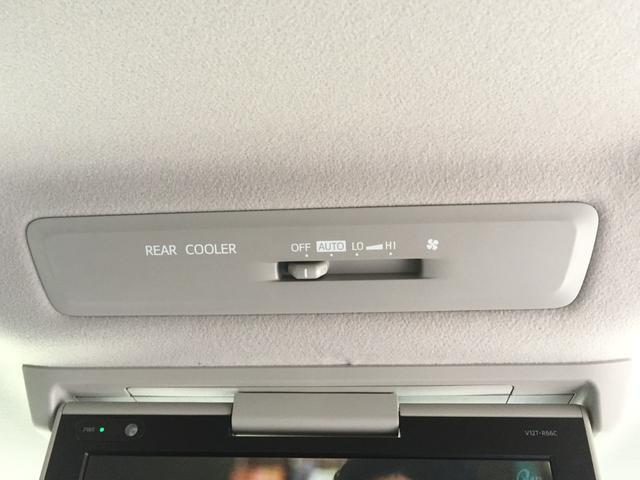 ZS 煌II 純正10インチナビ 12.1型フリップダウンモニター 両側パワースライドドア 純正シートカバー バックカメラ 8名乗り Bluetooth ETC セーフティセンス プリクラッシュセーフティ(21枚目)
