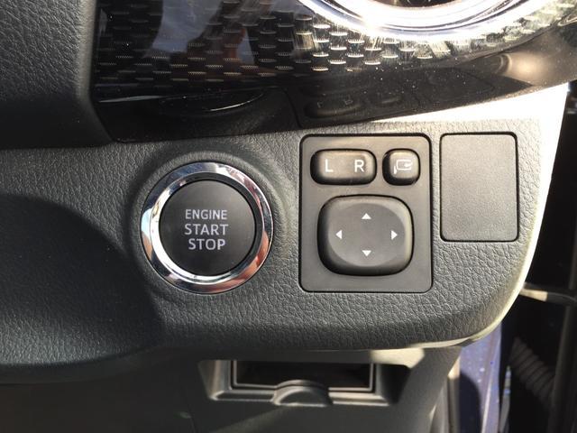 F セーフティーエディションIII 純正ナビ フルセグTV Bluethooth バックカメラ スマートキー ステアリングスイッチ プリクラッシュセーフティー 電動格納ミラー LEDヘッドライト フォグランプ(17枚目)