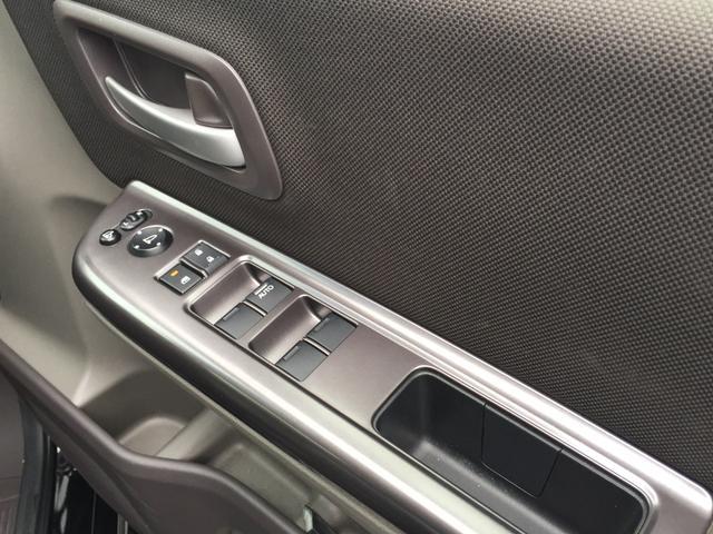 G 両側パワースライド ホンダセンシング 社外オーディオ TV バックカメラ Bluethooth 電格ミラー ETC シートカバー クルーズコントロール 7人乗り ステアリングスイッチ(17枚目)