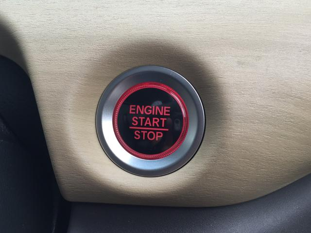 G 両側パワースライド ホンダセンシング 社外オーディオ TV バックカメラ Bluethooth 電格ミラー ETC シートカバー クルーズコントロール 7人乗り ステアリングスイッチ(19枚目)