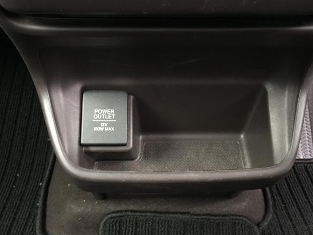 G 両側パワースライド ホンダセンシング 社外オーディオ TV バックカメラ Bluethooth 電格ミラー ETC シートカバー クルーズコントロール 7人乗り ステアリングスイッチ(23枚目)