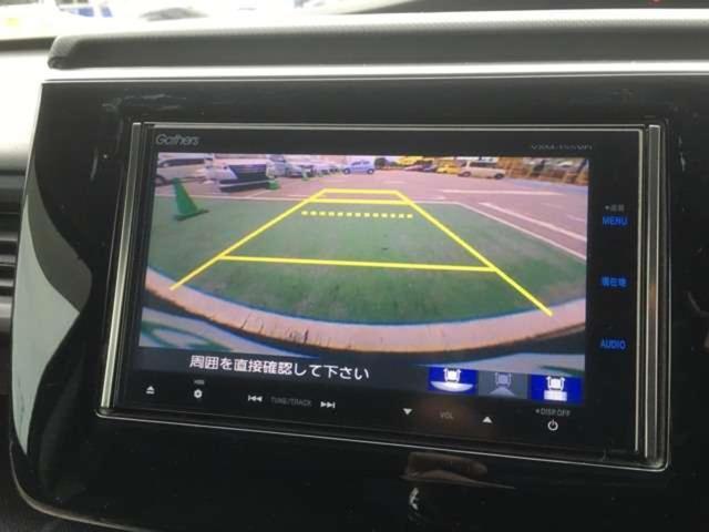 G・EX 純正フリップダウンモニター パワースライドドア 8インチインターナビ バックカメラ フルセグTV Bluetooth(9枚目)