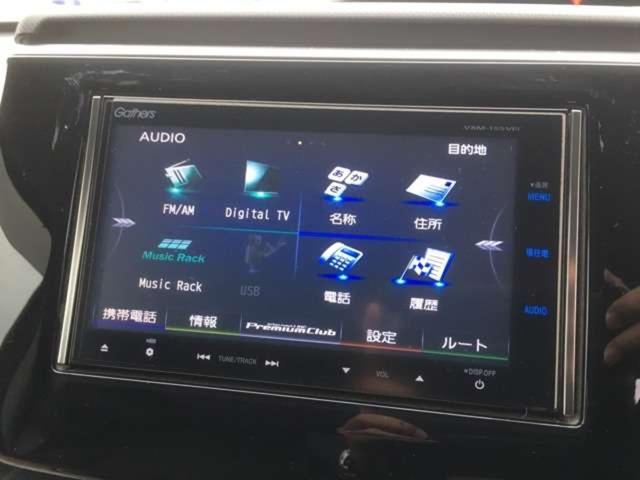 G・EX 純正フリップダウンモニター パワースライドドア 8インチインターナビ バックカメラ フルセグTV Bluetooth(10枚目)
