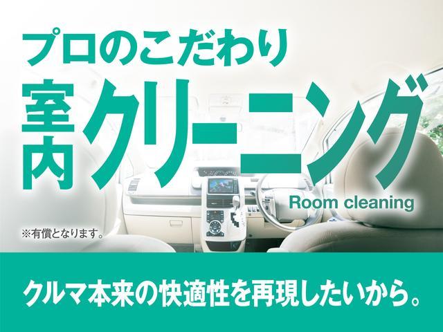 G・EX 純正フリップダウンモニター パワースライドドア 8インチインターナビ バックカメラ フルセグTV Bluetooth(29枚目)