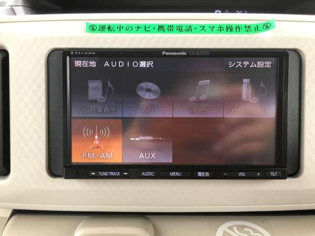 L 内地仕入 社外ナビ バックカメラ ETC(20枚目)