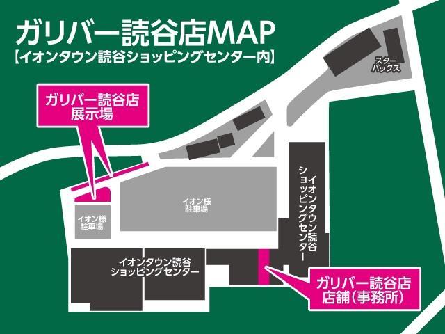 L 内地仕入 社外ナビ バックカメラ ETC(23枚目)