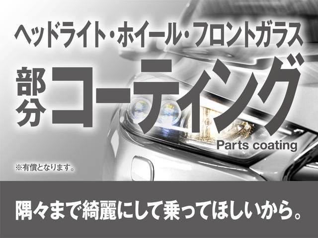 X パノラマモニター付きオーディオ パノラマパーキングアシスト パワースライドドア スマートキー プッシュスタート LEDヘッドライト(31枚目)