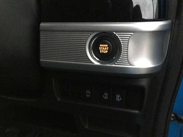 ハイブリッドXSターボ 内地仕入 両側パワースライドドア LEDヘッドライト スマートキー ステアリングスイッチ(16枚目)