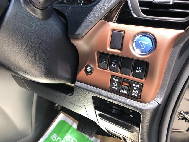 ハイブリッドGi モデリスタエアロ スタイリングパッケージ デイライト付き 両側パワースライドドア 置くだけ充電 シートヒーター・エアコン 革シート ホイール新品 本土仕入・無事故車 24ヵ月保証付き(41枚目)