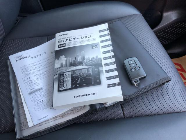 ハイブリッドGi モデリスタエアロ スタイリングパッケージ デイライト付き 両側パワースライドドア 置くだけ充電 シートヒーター・エアコン 革シート ホイール新品 本土仕入・無事故車 24ヵ月保証付き(59枚目)