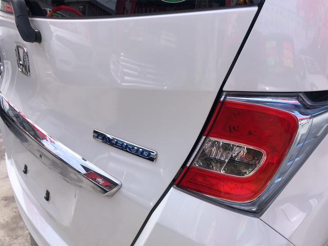 ジャストセレクション 両側パワースライドドア ドライブレコーダー シートカバー新品 社外アルミホイール HIDヘッドライト 本土仕入・無事故車 24ヵ月保証付き(17枚目)