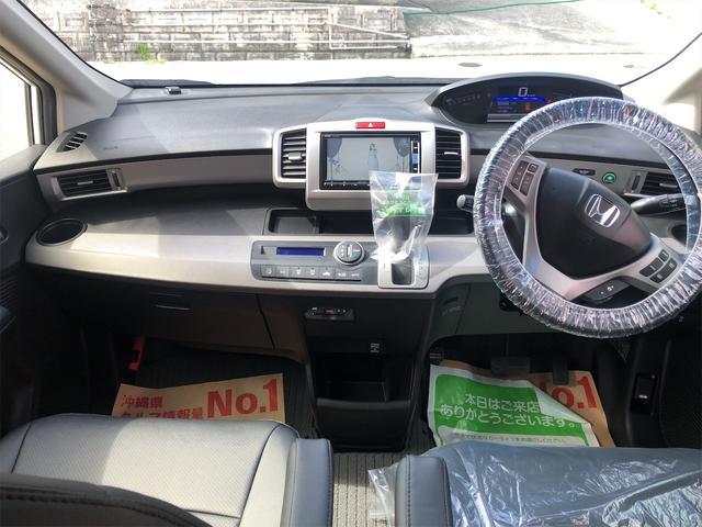 ジャストセレクション 両側パワースライドドア ドライブレコーダー シートカバー新品 社外アルミホイール HIDヘッドライト 本土仕入・無事故車 24ヵ月保証付き(18枚目)
