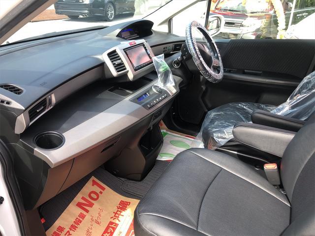 ジャストセレクション 両側パワースライドドア ドライブレコーダー シートカバー新品 社外アルミホイール HIDヘッドライト 本土仕入・無事故車 24ヵ月保証付き(33枚目)