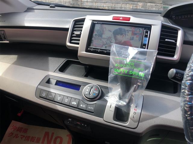 ジャストセレクション 両側パワースライドドア ドライブレコーダー シートカバー新品 社外アルミホイール HIDヘッドライト 本土仕入・無事故車 24ヵ月保証付き(39枚目)