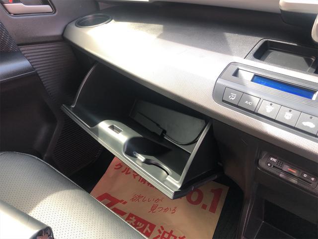 ジャストセレクション 両側パワースライドドア ドライブレコーダー シートカバー新品 社外アルミホイール HIDヘッドライト 本土仕入・無事故車 24ヵ月保証付き(41枚目)