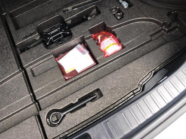 A 新品社外アルミホイール・フルエアロ ヘッドアップディスプレイ デイライト トヨタセーフティセンス パークアシスト 本土仕入・無事故車 24ヵ月保証付き(28枚目)
