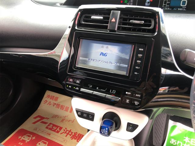 A 新品社外アルミホイール・フルエアロ ヘッドアップディスプレイ デイライト トヨタセーフティセンス パークアシスト 本土仕入・無事故車 24ヵ月保証付き(41枚目)