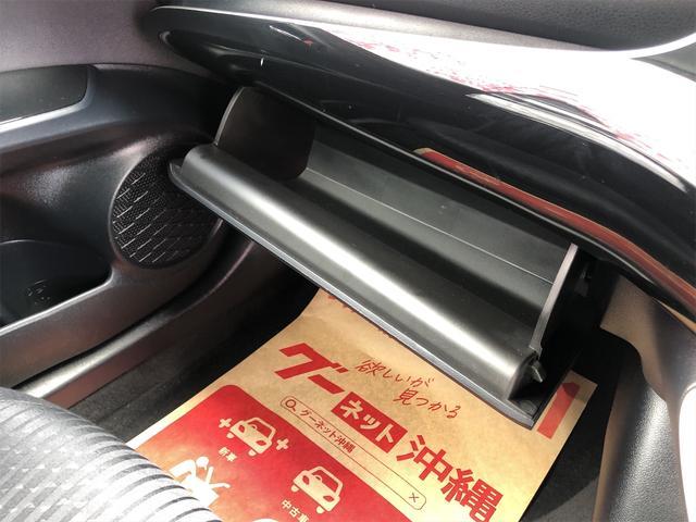 A 新品社外アルミホイール・フルエアロ ヘッドアップディスプレイ デイライト トヨタセーフティセンス パークアシスト 本土仕入・無事故車 24ヵ月保証付き(44枚目)