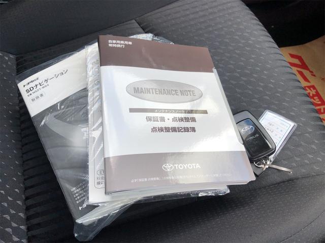 A 新品社外アルミホイール・フルエアロ ヘッドアップディスプレイ デイライト トヨタセーフティセンス パークアシスト 本土仕入・無事故車 24ヵ月保証付き(49枚目)
