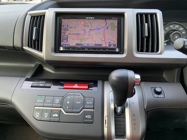 G Eセレクション OP3年保証対象車(17枚目)