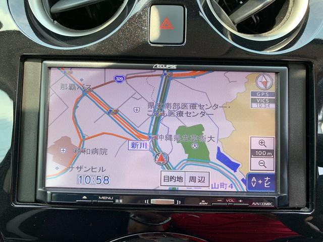e-パワー X OP3年保証対象車(10枚目)