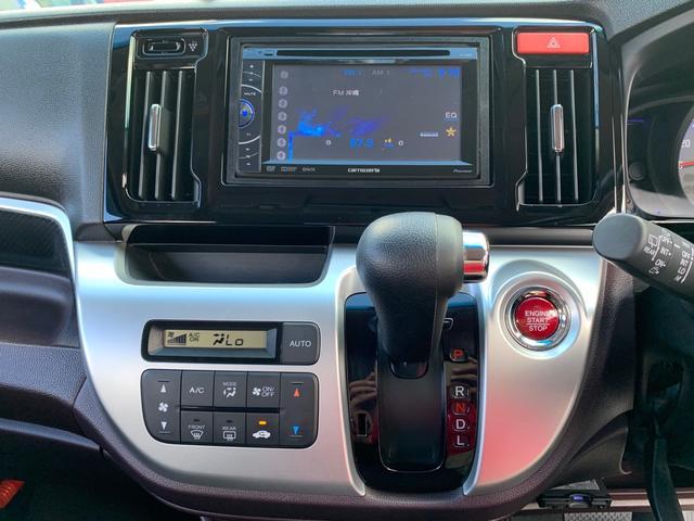 Custom G・特別仕様車・SSクールパッケージ ハーフレザーシート DVD バックカメラ HID クルーズコントロール プラズマクラスターエアコン オートリトラミラー(11枚目)