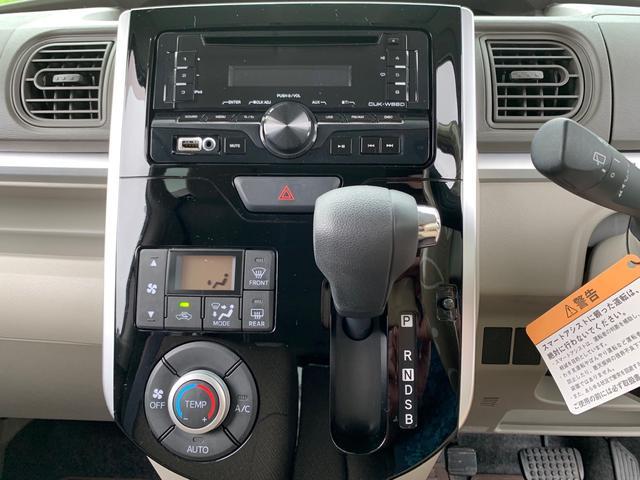 X SAIII 衝突被害軽減ブレーキ オートハイビーム パワースライドドア アイドリングストップ シートヒーター CD AUX バックソナー(19枚目)