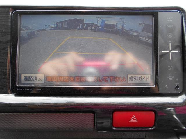 ロングスーパーGL 3型ワイド ミドルルーフ 内地中古 純正ナビ フルセグTV HIDヘッドライト ETC車載器 キーレス 3000cc インパネAT 5ドア(13枚目)