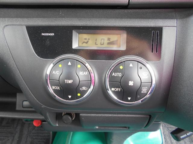 グランドキャビン ハイルーフ 10人乗り ETC AT 2700cc ガソリン 4ドア バックカメラ 左側パワースライドドア 200系ハイエースワゴン グランドキャビン(16枚目)