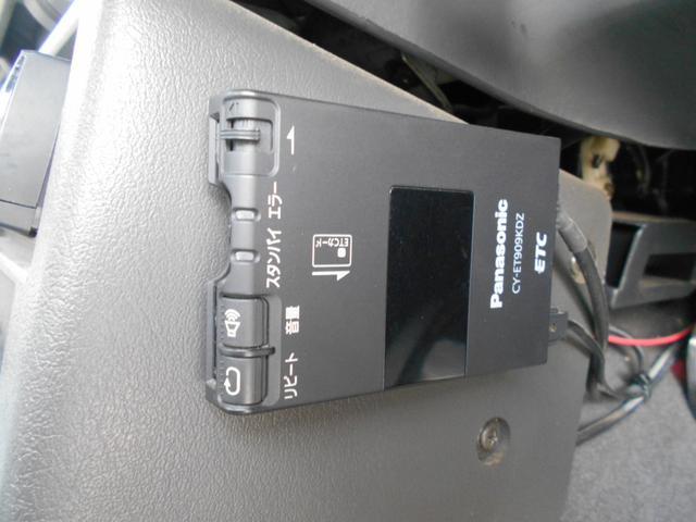 キャブプラス AT 2600cc ガソリン 2ドア 4人乗り ETC 室内クリーニング済み 内地中古 ピックアップトラック(8枚目)