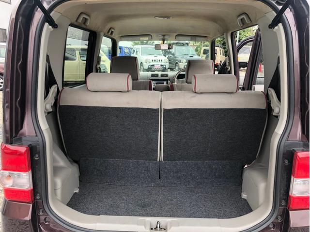 X・内地中古車・整備保証付・白ナンバーOK・Tチェーン式(14枚目)