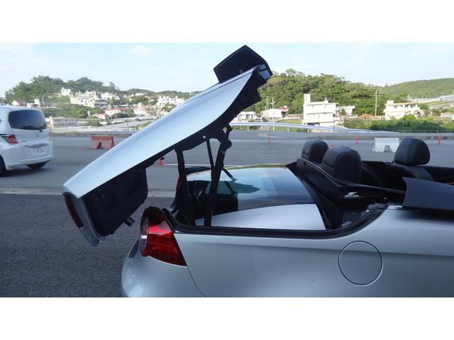「フォルクスワーゲン」「イオス」「オープンカー」「沖縄県」の中古車25