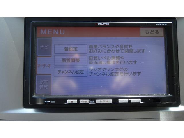 「ホンダ」「ゼストスパーク」「コンパクトカー」「沖縄県」の中古車27