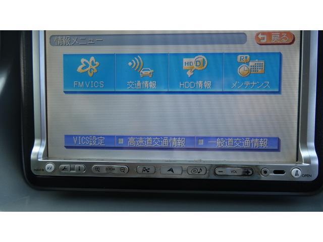 「三菱」「アイ」「コンパクトカー」「沖縄県」の中古車10