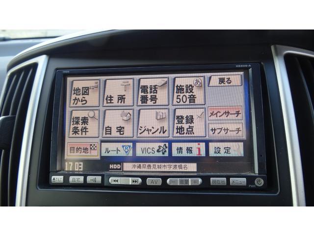 「日産」「セレナ」「ミニバン・ワンボックス」「沖縄県」の中古車10
